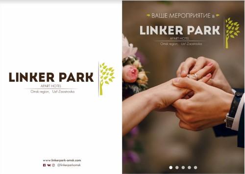 Свадьба в Линкер Парк – буклет для помощи в организации торжества и понимания возможностей территории отеля