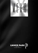 Доставка еды из ресторана Apart Hotel Линкер Парк согласно меню доставки, заказ по телефону
