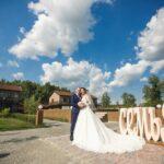 Выездная регистрация брака на территории Линкер Парк, фото 13