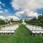 Выездная регистрация брака на территории Линкер Парк, фото 4