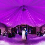 Свадьба в арочном шатре на территории Apart Hotel Линкер Парк, фото 10